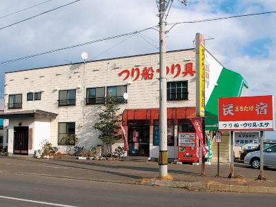 まる たけ 民宿 北海道 紋別 市